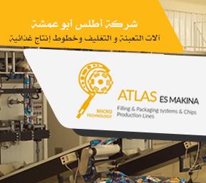 Atlas Es Makina